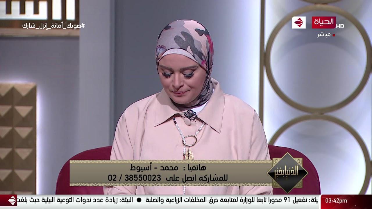 الدنيا بخير - متصل : إبن عمي شربني منوم وبصمني على أوراق