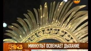 видео Новым директором Музея изобразительных искусств им. Пушкина стала Марина Лошак