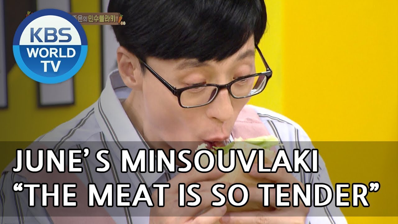 It's June's Minsouvlaki! Tasty and Refreshing! XD[Happy Together/2018 05 24]