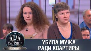Дела судебные с Дмитрием Агрисом. Деньги верните! Эфир от 11.03.20