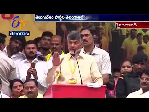 NCBN Sir speech at NTR Trust Bhavan, Hyderabad