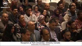 La justice dans un monde injuste - Université de York - Ontario, Canada 2016