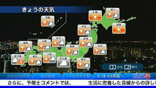 SOLiVE24 (SOLiVE ミッドナイト) 2017-10-24 02:30:29〜 thumbnail