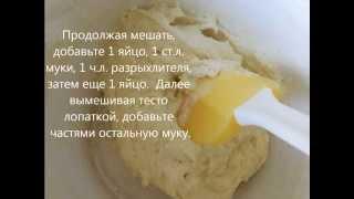 Пирог с финиками в мультиварке