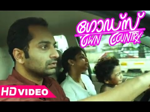 Gods Own Country Movie Scenes HD | Fahad Fazil worried about money | Mythili | Sreenvasan