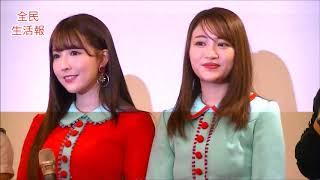 三上悠亞之前來台錄音帶櫻萌子、松田美子去夜市吃美食推薦宜蘭風景.