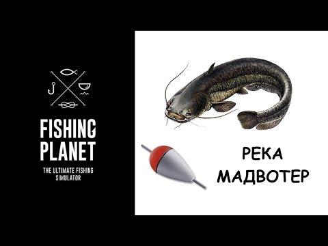 планета рыбалки официальный сайт
