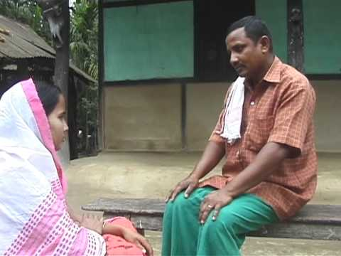 Assamese Language Film