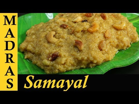 Sakkarai Pongal Recipe In Tamil | Sweet Pongal Recipe In Tamil | Chakkarai Pongal
