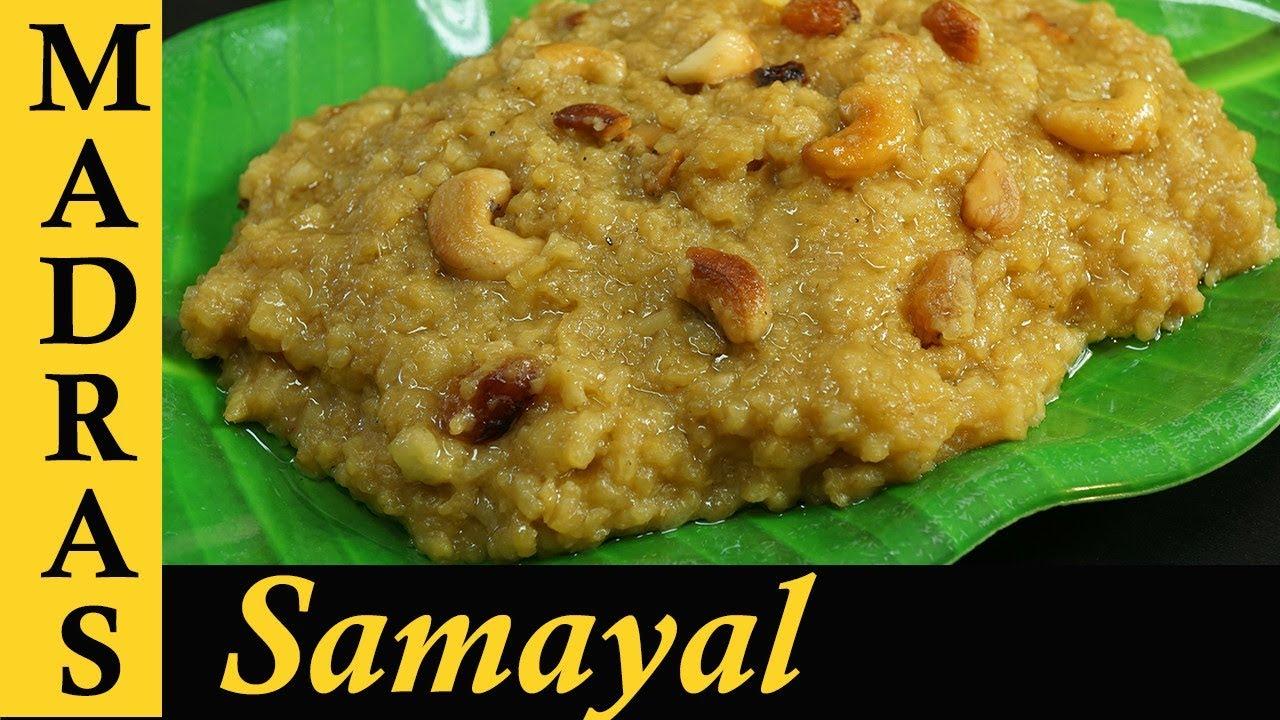 Sakkarai Pongal Recipe In Tamil Sweet Pongal Recipe In Tamil Chakkarai Pongal Youtube