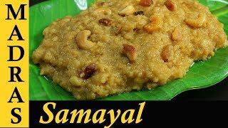 Sakkarai Pongal Recipe In Tamil   Sweet Pongal Recipe In Tamil   Chakkarai Pongal