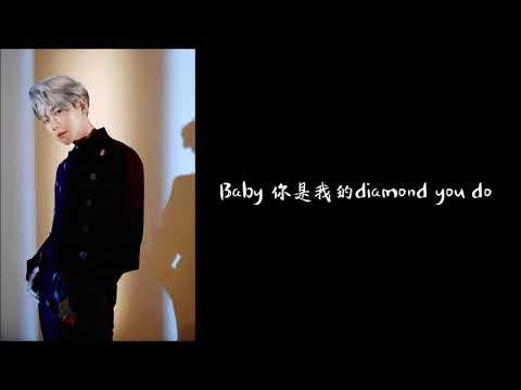 BAEKHYUN 백현 伯賢 - Diamond 繁中字