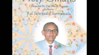 Ham Dil Khaalak Allah Jafersadiq Surmawala.mp3