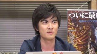 「うしおととらキャスト生特番」vol.7 2016/3/24(木)19:30~ YouTube...