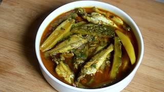 ট্যাংরা মাছ দিয়ে আলু-করলা ঝোল রেসিপি|  // Bitter Gourd recipe | Korola Recipe |
