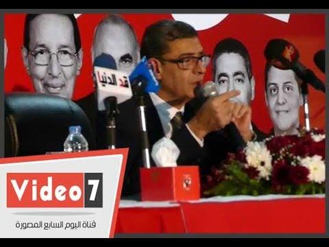 محمود طاهر يكشف كيف استلم فريق الأهلى لكرة القدم عند توليه  - 22:21-2017 / 11 / 16