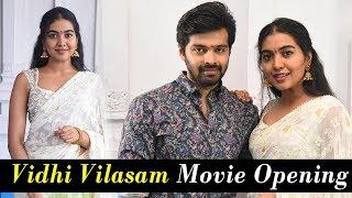Vidhi Vilasam Movie Opening I Adith Arun I Shivatmika Rajasekhar I Silver Screen