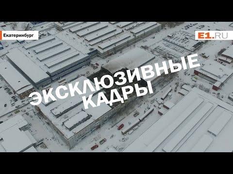 Ледяную глыбу, на которую жители дома на Ленина жаловались 4 дня, убрали после новости на Е1 RU
