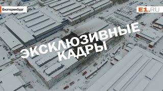 Эксклюзив. В Екатеринбурге на заводе имени Калинина рухнула крыша