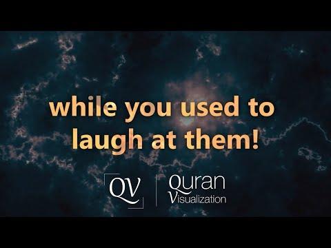 Surah Al-Muminon | Idris Abkar | Quran Visualization