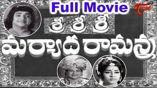 Sri Sri Sri Maryada Ramanna Full Length Telugu Movie | Padmanabham,Geetanjali