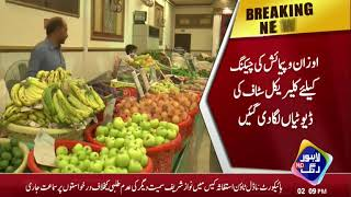 Punjab government taking technical work from Clerical staff