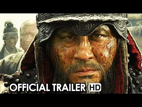 The Admiral: Roaring Currents Trailer (2015) - DVD Action Release HD
