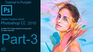 Photoshop Basic Tutorial in Punjabi # Ep3 [ Adobe Photoshop For Beginners ]