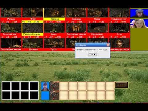 Разработка игры. Мир Сказок. аналог игры Герои меча и магии 3 на Delphi