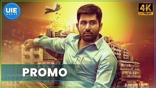 Kodiyil Oruvan from Tomorrow | Promo