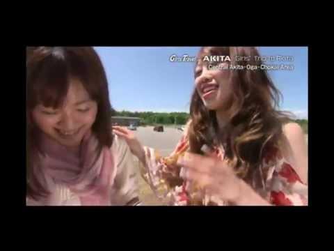 Girls' Trip to AKITA in Summer (Loco Japan)