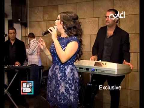 Sara Al Hani - DHL Concert