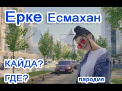 казахстан клипы ютуб