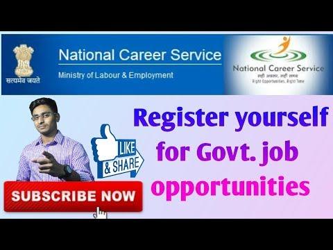 How to register into Central Govt job portal|| NCS|| in bangla