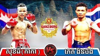 Sok Thy(kaka) vs Phet Nginthorng(thai), Khmer Boxing Seatv 18 Nov 2017, Kun Khmer vs Muay Thai