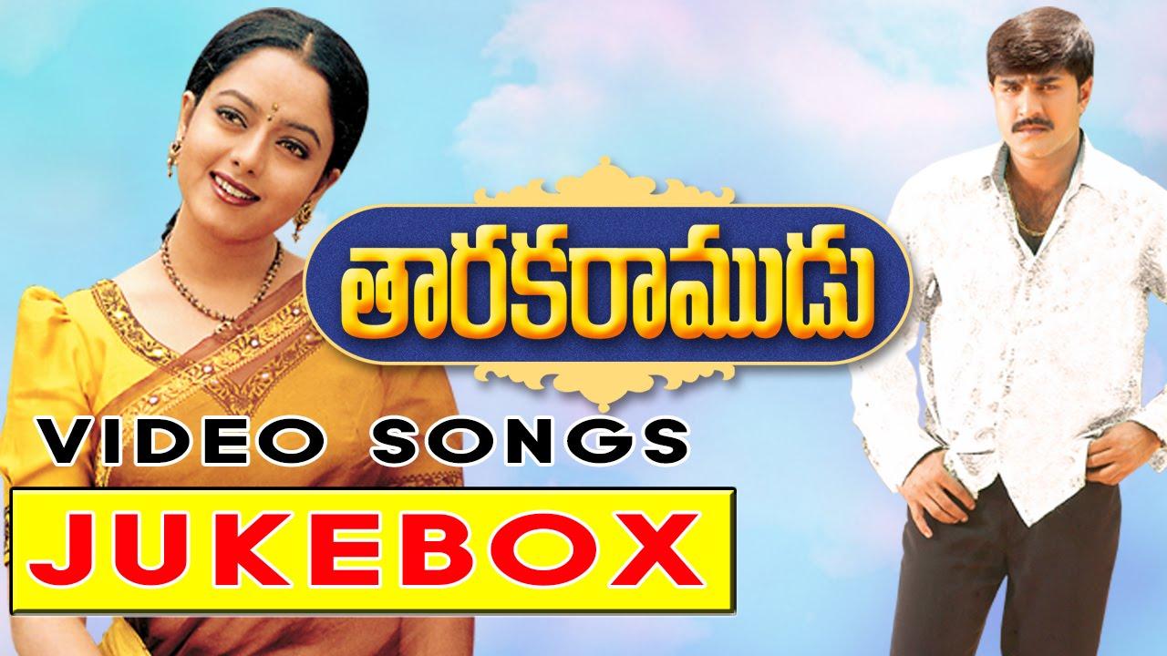 Pidugu Ramudu Songs Lyrics