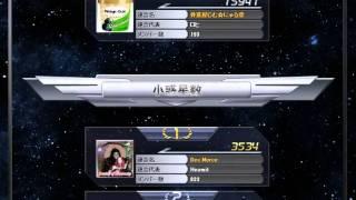 ブラウザ銀河大戦 スコルピウスサーバー【第1シーズンエンドロール】