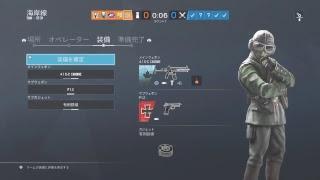 ばい〜んこのチャンネルに来てくれてありがとぉ〜 湘南乃風とゲーム好き...