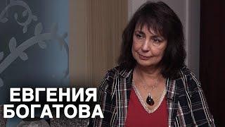 Евгения Богатова. Серый кардинал Российского бизнеса || Мировые леди