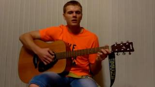 Моя малышка / My baby (гитара, видеоурок, видеоразбор  / guitar, videos)