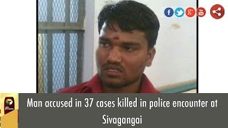 Man accused in 37 cases killed in police encounter at Sivagangai