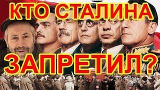 Смерть Сталина запретили. Леонид Радзиховский