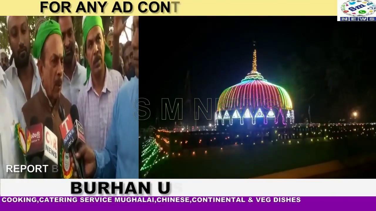 jahangir-peer-dargah-urs-e-shareef-deputy-cm-mehmood-ali-md-saleem-ziarat-dargah