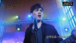 20180821_ROCK 17集 插曲整理(SpeXial偉晉)