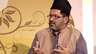 Deeni-O-Fiqahi Masail : Episode 25 (Urdu)