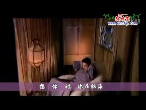 yang mi and feng shao relationship with god
