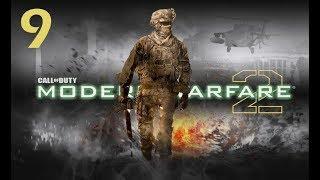 Call of Duty : Modern Warfare 2 | Campaña en Español | Parte 9