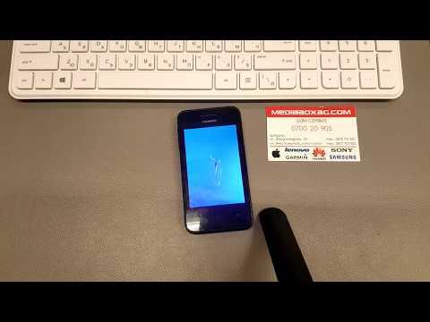 mobilis huawei ascend y221 u12 firmware