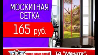 Магазин 1000 мелочей г.Нижнекамск(, 2016-08-16T13:30:48.000Z)