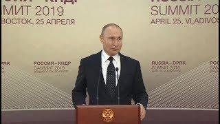 Пресс-конференция Владимира Путина по итогам визита в КНР. Полное видео